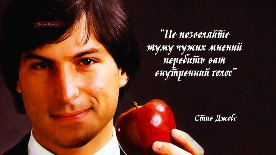 Цитаты великие людей о жизни русских язык любви мудрые короткие со смыслом