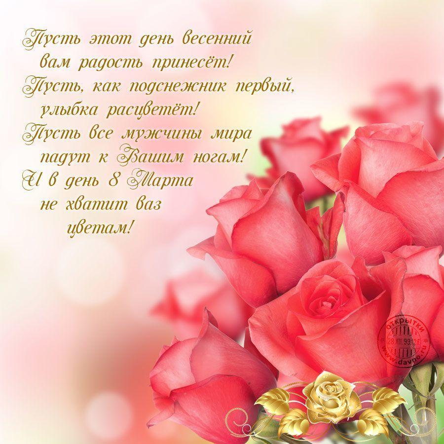 Весенне-летние праздники славянские