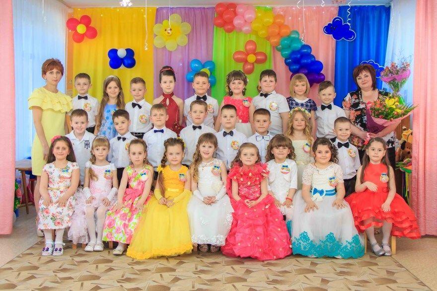 Выпускной в детском саду фотографии танцы празднование