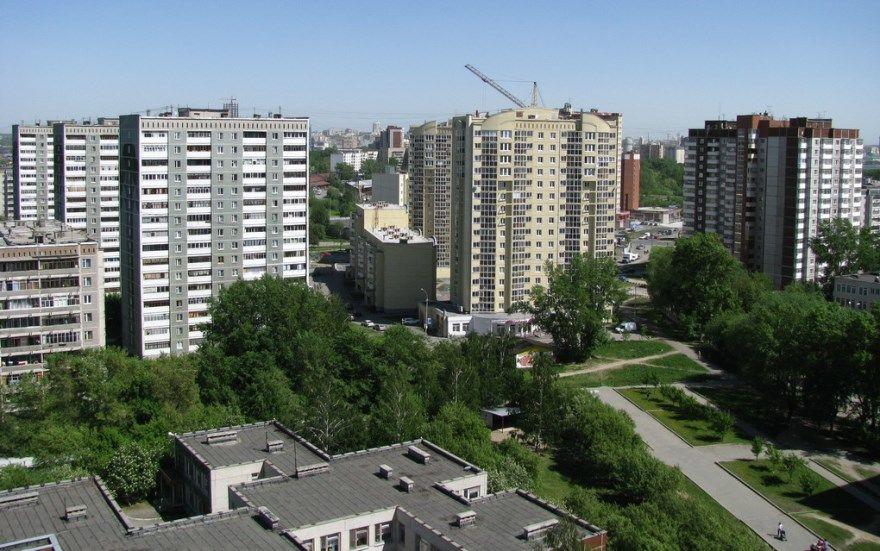 Заречный город Свердловская область фото скачать бесплатно  онлайн в хорошем качестве