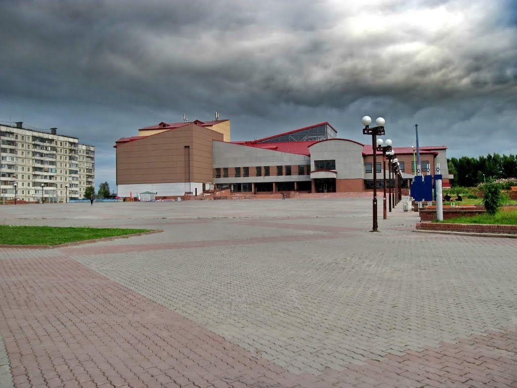 Заринск город фото скачать бесплатно  онлайн в хорошем качестве