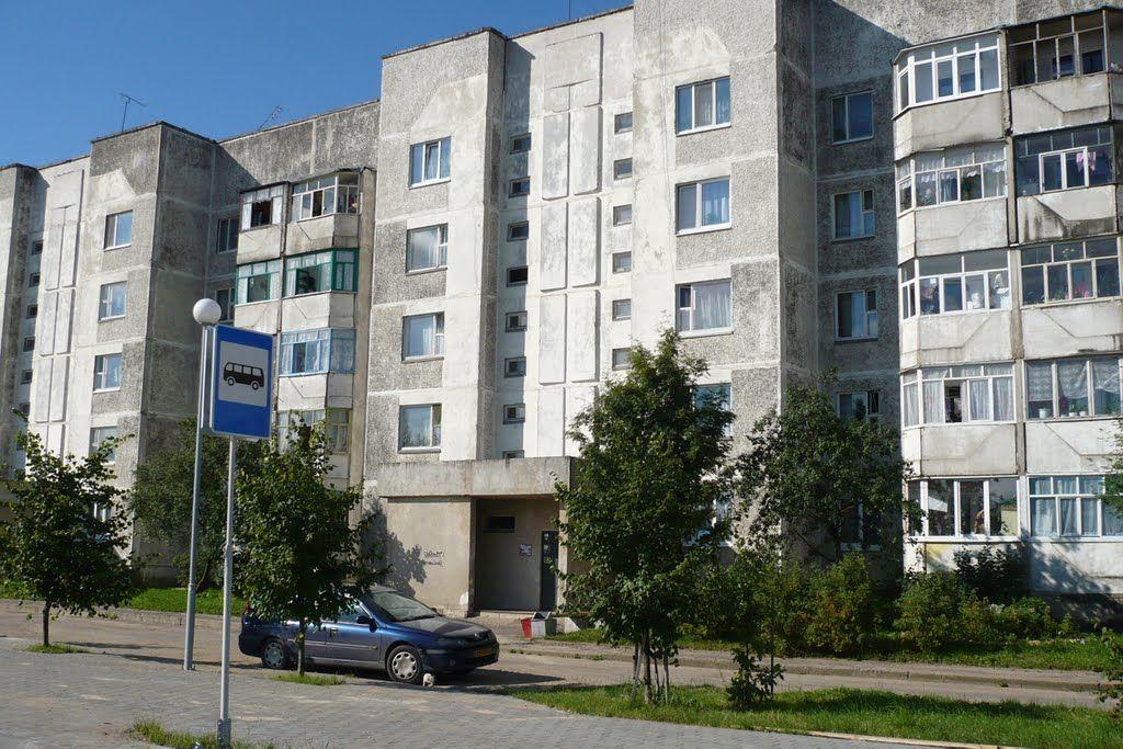 Смотреть фото города Жодино 2020. Скачать бесплатно лучшие фото города Жодино Белоруссия онлайн с нашего сайта.