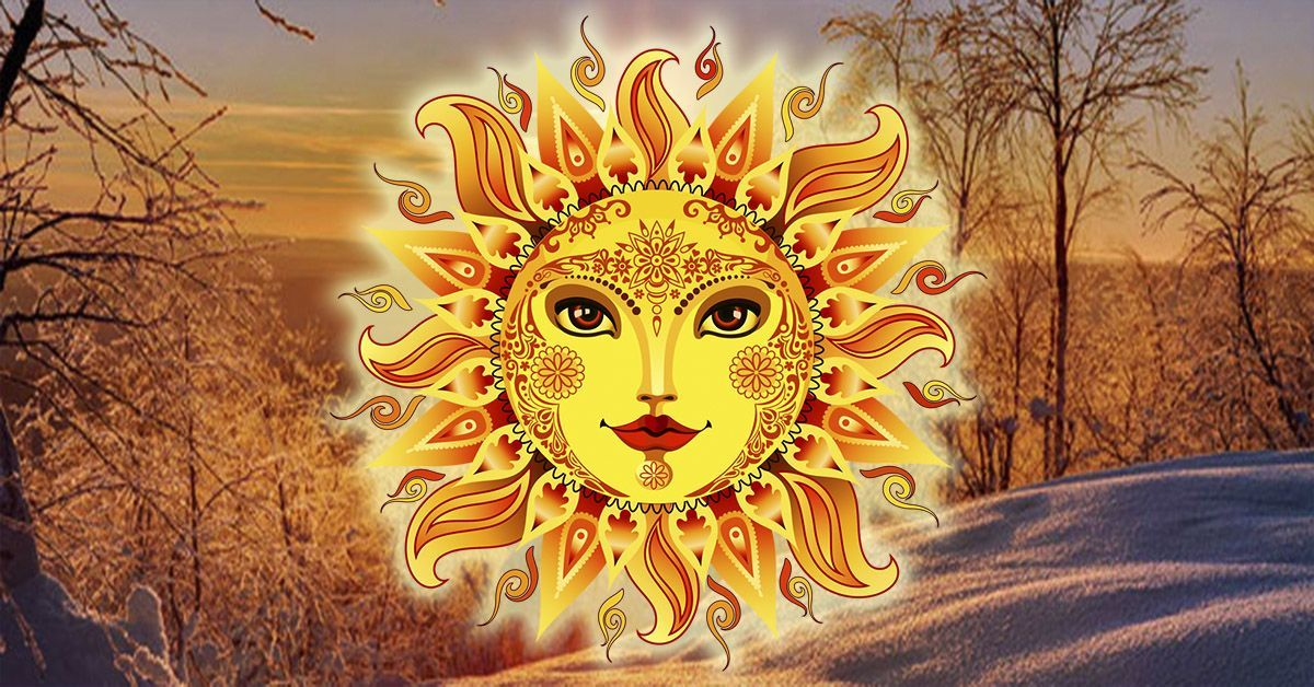 Зимнее солнцестояние открытки