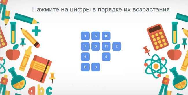 игры для детей 6 лет развитие внимания мышления памяти